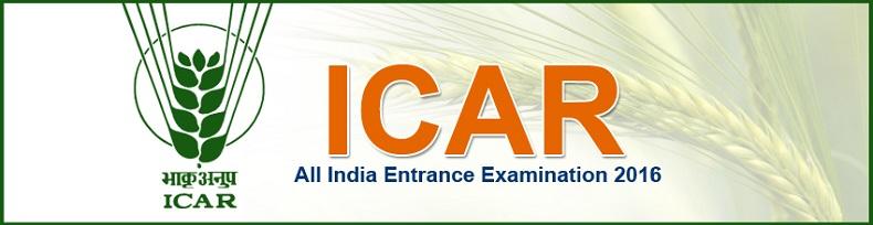 ICAR Undergraduate Entrance Examination 2016