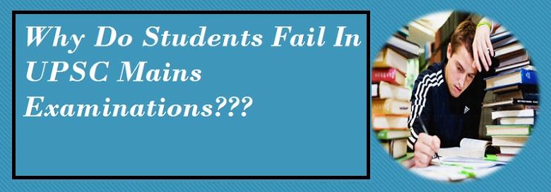 Why Do Students Fail In UPSC Mains Examinations?