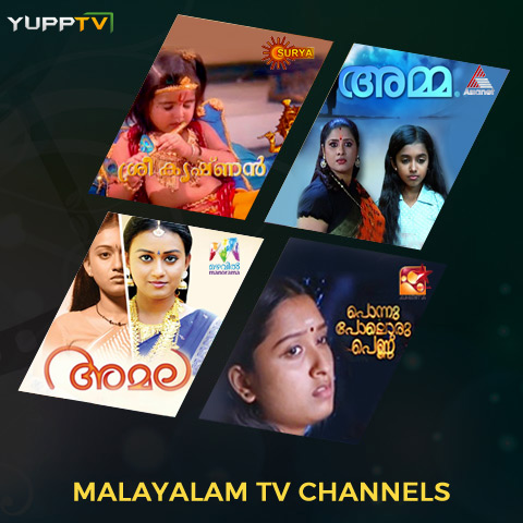 Malayalam TV Live Channels and Movies For You With One Click